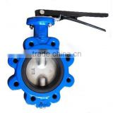Lug Type Wafer Butterfly Valve