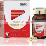 timo Cordyceps HepaX Plus Medicine,healthy liver tonic,blood tonic,halal product,liver medicine