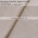 knitted fancy 100% modal fabric