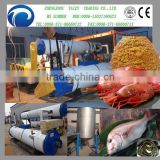 newest type fish powder making machine with factory price 0086 15037190623