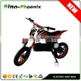 new design Children 500w mini electric motorcycle with CE ROHS SGS certificate ( PN-DB500E )