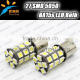 Red Yellow White 27 leds 5050 smd Car LED Light Bulb Lamp 7507 PY21W BAU15s 1156 Amber CANBUS Error Free Led turn Signal DC 12V