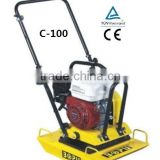 walk behind Plate compactor/Vibratory plate compactor/concrete plate compactor/impact compactor(with CE certificate)