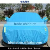 100% Waterproof PEVA+pp cotton Car Cover