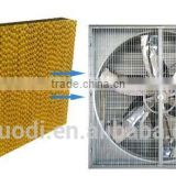 Evaporative cooling pad7090/6090/5090 for air cooler/greenhouse/workshop/poultry livestock house