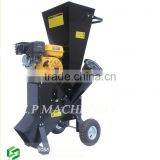 gasoline engine driven 13HP/6.5HP small wood chipper/garden waste shredder