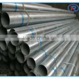 alibaba china steel supplier of pipes Welded steel Tube for Decoration