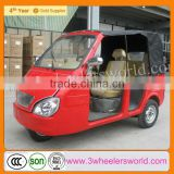 2014 alibaba website china manufacturer4 passenger electric car for sale