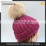 Popular women men beanie hats fur poms hats fur bobble hats wholesale pom poms hats with genuine fur ball
