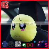 Plush Emoji Pillow Stuffed Toys/Pillow Emoji/Factory Wholesale Emoji Plush Pillow for car