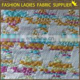 Onway textile High Performance Material Soft Embossed Jacquard Woven Fabric