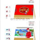 Gifts Chinese style delicate wall calendar for 2015