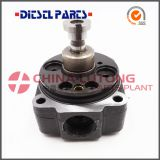 pump head,rotary pump head 1 468 334 475/4475 VE4/12R Apply for CDC/PERKINS