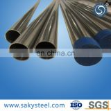 best sale astm a316 stainless steel pipe 3mm thick