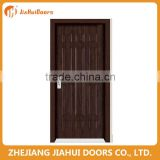 hot sale cheap 2hour fire rated wooden door