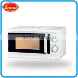 17L portable electric mechnical microwave oven