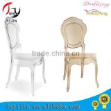 transparent la belle epoque chair for home belle chair                                                                         Quality Choice