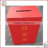 High Quality Cardboard Ballot Boxes