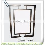 LC-65001 Rectangle Decorative Metal Frame Wall Mirror                                                                         Quality Choice