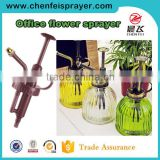 Custom plastic flower sprayer pump and water sprayer pump for flower in any color