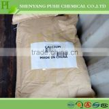 ceramics chemicals organosolv lignin/MG-2
