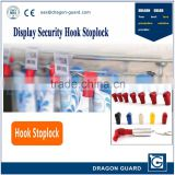 Supermarket Anti-theft magnetic stop lock security display magnetic hook lock/magnetic stop lock
