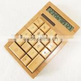 Solar Powered 12 Digit Bamboo Calculator