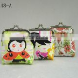 Alibaba China Latest Leather Purse coin purse wallet new design wallet cartoon coin wallet