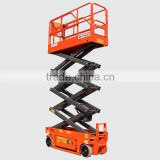 8M mobile hydraulic scissor lift,self-propelled rough terrain scissor lift,aluminum hydraulic scissor lift for sale