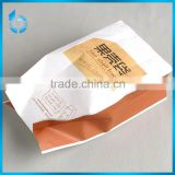 Exported foods paper packaging bag with simple printing for nuts , peanuts , and melon seeds etc