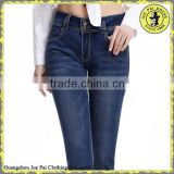 Fashion Classic Blue New Design Denim Jean Pants                                                                         Quality Choice
