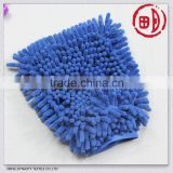 Microfiber car wash mitt/car cleaning glove                                                                         Quality Choice
