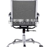 Factory wholesale high quality modern office furniture chair chrome base with wheels TXW-2006