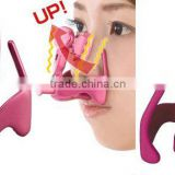 CE Approved Practical Nose Up beauty supply beauty tips best store from china