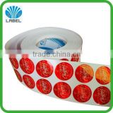 Fancy custom laser anti-fake sticker label roll, waterproof adhesive sticker, vinyl roll sticker