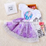 yiwu koya Boutique purple white latest design frock dress for baby girls frozen elsa dress wholesale children girl dress