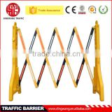 Yellow base used Crowd control Plastic Folding Safety Barrier