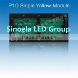 P16 RGB 256 X 256 low power outdoor P16 led display module
