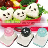 japanese kids food rice ball onigiri mold cutter puncher kitchenware bento lunch box decoration tool laver (seaweed) punch 2nd