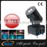 new factory products 2/5 kw outdoor rose sky tracker light IP 55 beam moving head waterproof search light city light