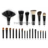 Beauty Tools Natural Hair 22pcs Professional Cosmetic Makeup Brush Sets with PU Makeup Case