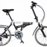 iCore - Commuter - 20 inch 27 speed folded bicycle