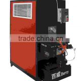 used oil furnace (BW-2A)