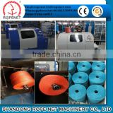yarn spool winder pp baler twine making machine from Shandong Rope Net Machinery Vicky/ Cell:8618253809206
