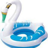 inflatable animal pool float