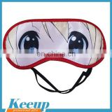 Personalized custom advertising kids cat anime eye sleeping mask