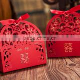 chinese traditional style custom wedding lovely paper candy box