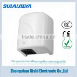 commercial mini electric hand dryer