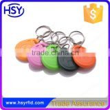 Free Sample Small Programmable RFID Passive Keychain Key Tag