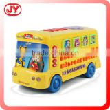 Battery operated yellow bus educational toys for kids